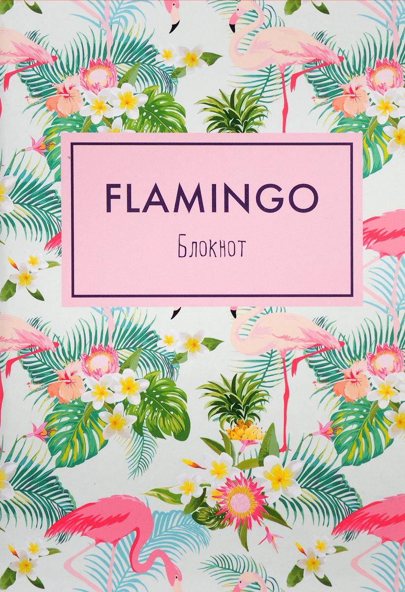 Блокнот. Mindfulness. Фламинго (формат А5, на скобе, фламинго в тропиках) блокнот mindfulness фламинго формат а5 на скобе фламинго в тропиках арте