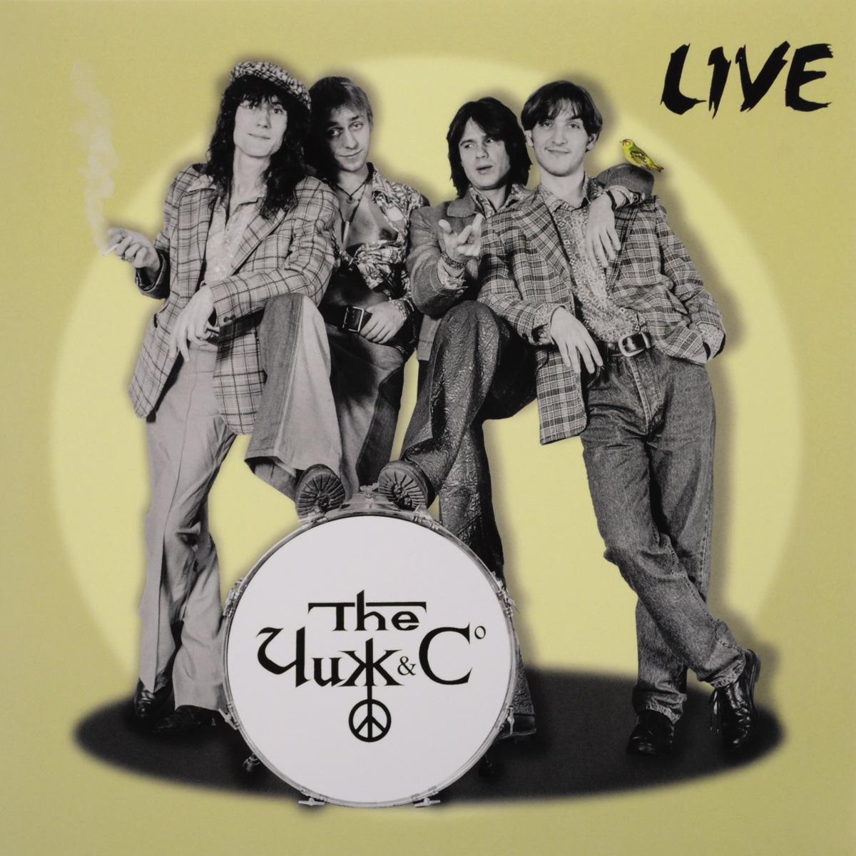 Чиж & Co Чиж & Co. Live (LP) чиж и co