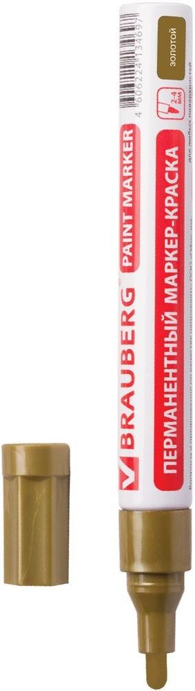 Brauberg Маркер-краска цвет золотой 150876150876Перманентный маркер Brauberg предназначен для маркировки различных материалов в промышленных условиях: бетона, дерева, стекла, металла, резины, пластика. Пишет по сухим, влажным, жирным, грязным, ржавым поверхностям.Заправлен высококачественными стойкими чернилами с лаковым эффектом. Чернила отличаются термо- и водостойкостью, устойчивы к выцветанию.Маркер имеет алюминиевый корпус и прочный круглый наконечник из пористого акрила.Ширина линии письма - 2-4 мм.Рабочий температурный диапазон - от - 15° С до +60° С. Рекомендуем!