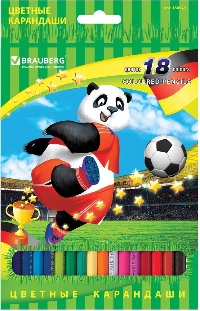 Brauberg Набор цветных карандашей Football Match 18 цветов 180549 prof press набор цветных карандашей 18 цветов кц 2517