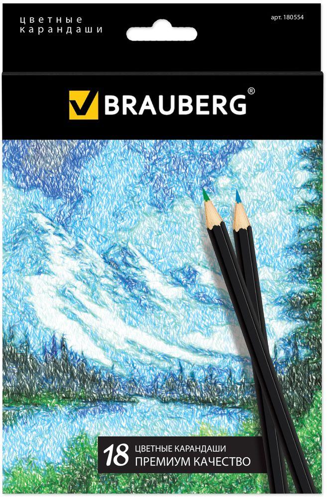 Brauberg Набор цветных карандашей Artist Line 18 цветов 180554 prof press набор цветных карандашей 18 цветов кц 2517
