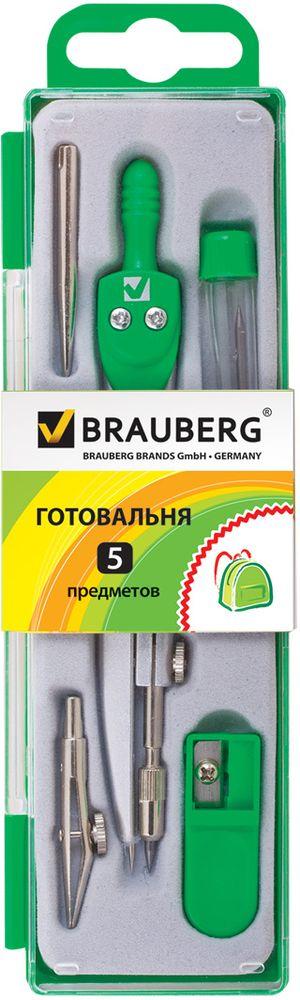 Brauberg Готовальня Klasse 5 предметов 210336 brauberg готовальня student oxford 2 предмета