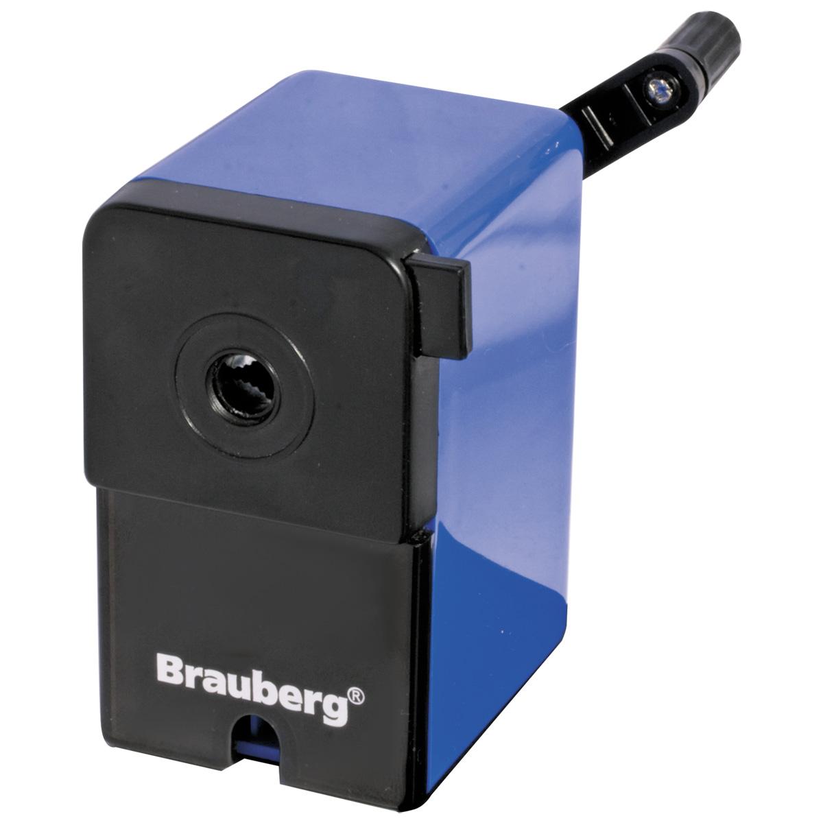 Brauberg Точилка RoboBlue 222515