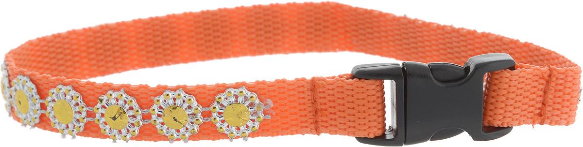 """Ошейник для животных GLG """"Солнечный зайчик"""", оранжевый, размер 1 х 28 см"""