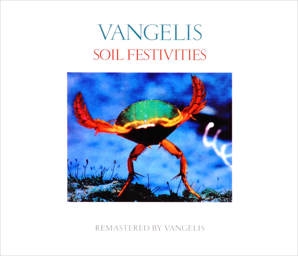 лучшая цена Вангелис Vangelis. Soil Festivities