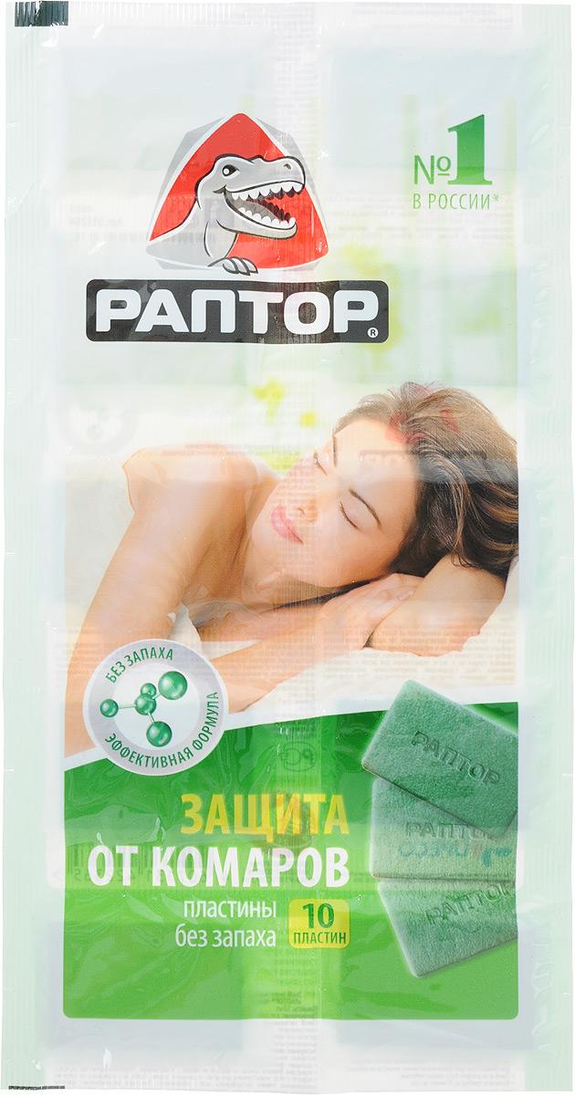 Пластины от комаров РАПТОР, без запаха, 10 шт аэрозоль раптор для защиты территории от комаров 400 мл