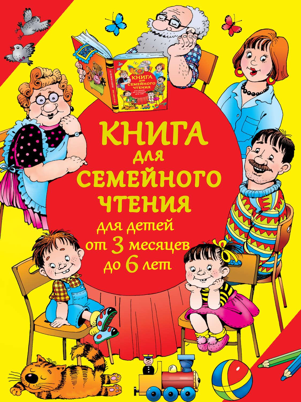 Читать детские книги с картинками онлайн для 7-10 лет