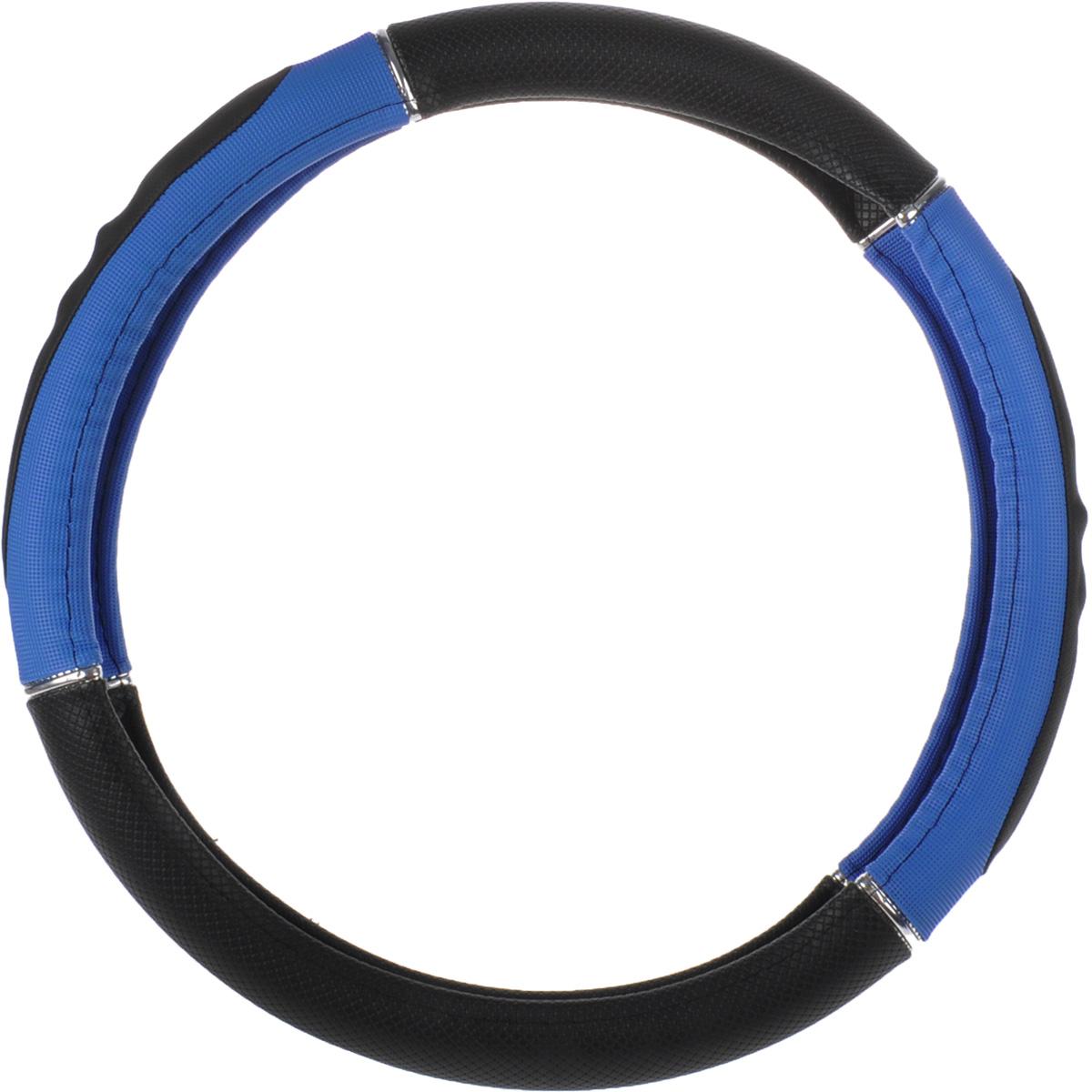 цена на Оплетка руля Autoprofi GL-1020, наполнитель: гель, цвет: черный, синий. Размер M (38 см)