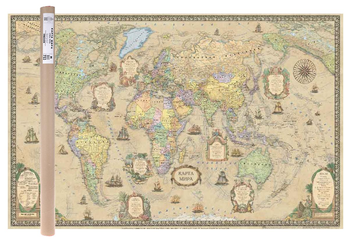 2b240a22ffcd0 Карта мира. Политическая. Стиль ретро. В тубусе — купить в интернет-магазине  OZON с быстрой доставкой