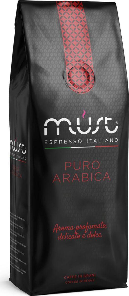 Must Pure Arabica кофе в зернах, 1 кг must n puro arabica 10шт