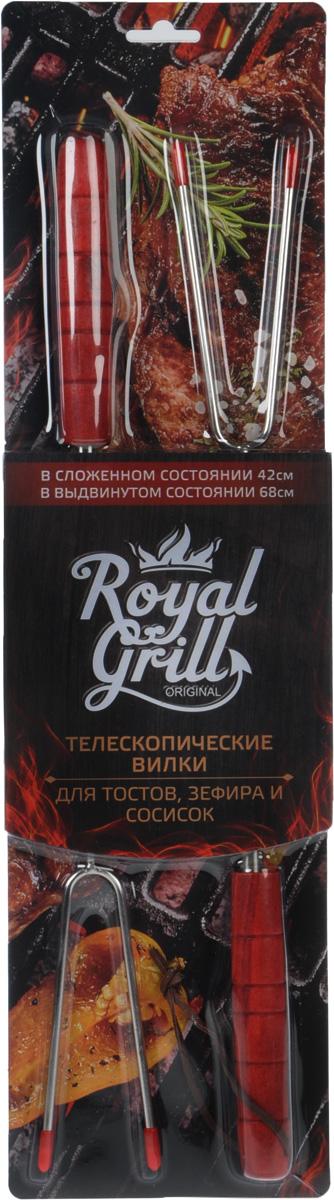 Вилка для барбекю RoyalGrill, телескопическа, 2 шт