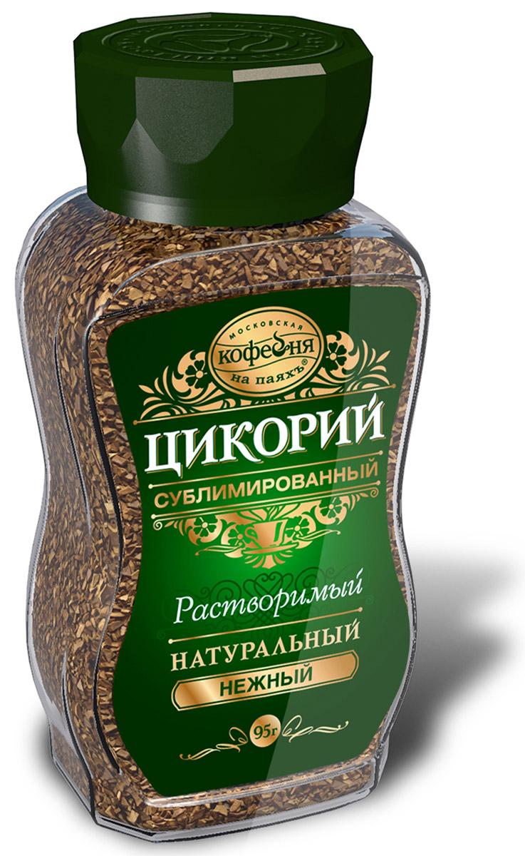 цены на Московская кофейня на паяхъ