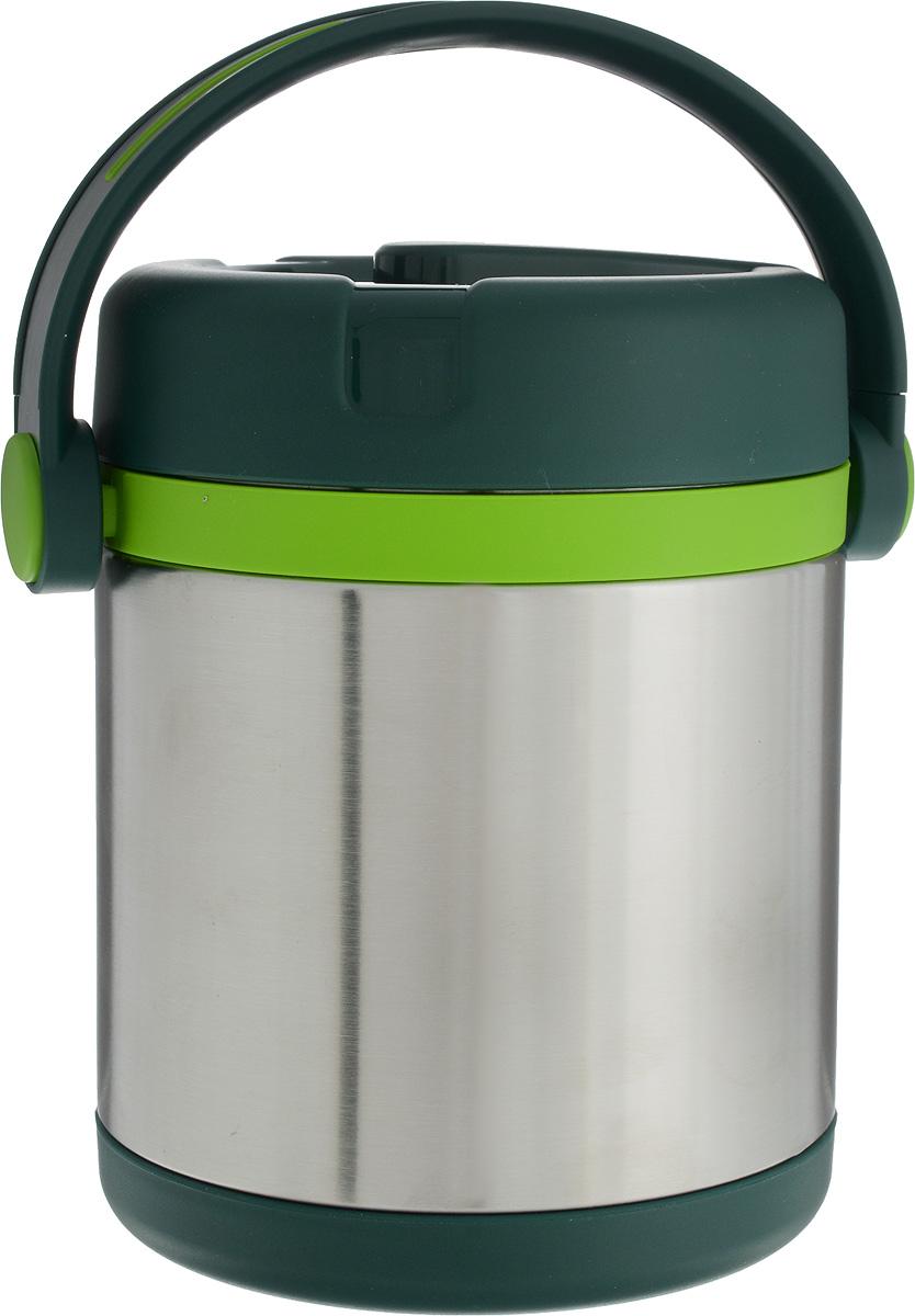 Термос Emsa Mobility, с контейнером, цвет: серебристый, зеленый, 1,2 л