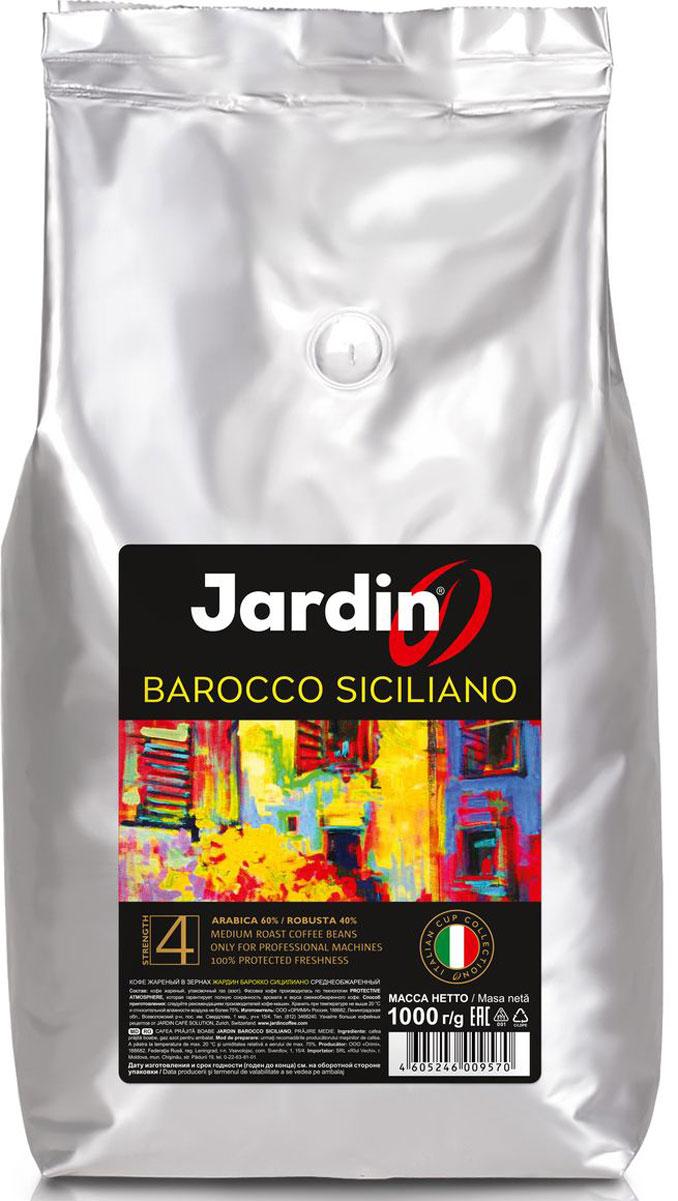Jardin Barocco Siciliano кофе в зернах, 1 кг густая себорея кожи