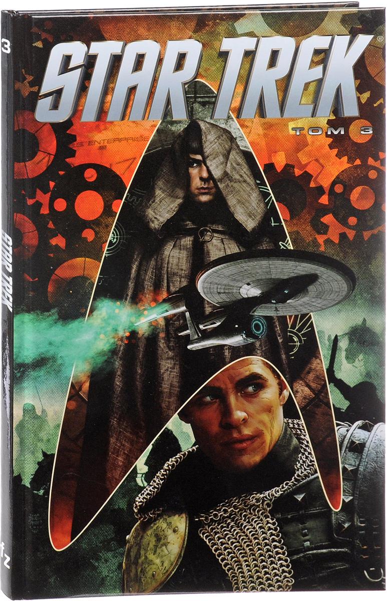 Майк Джонсон Star Trek. Том 3