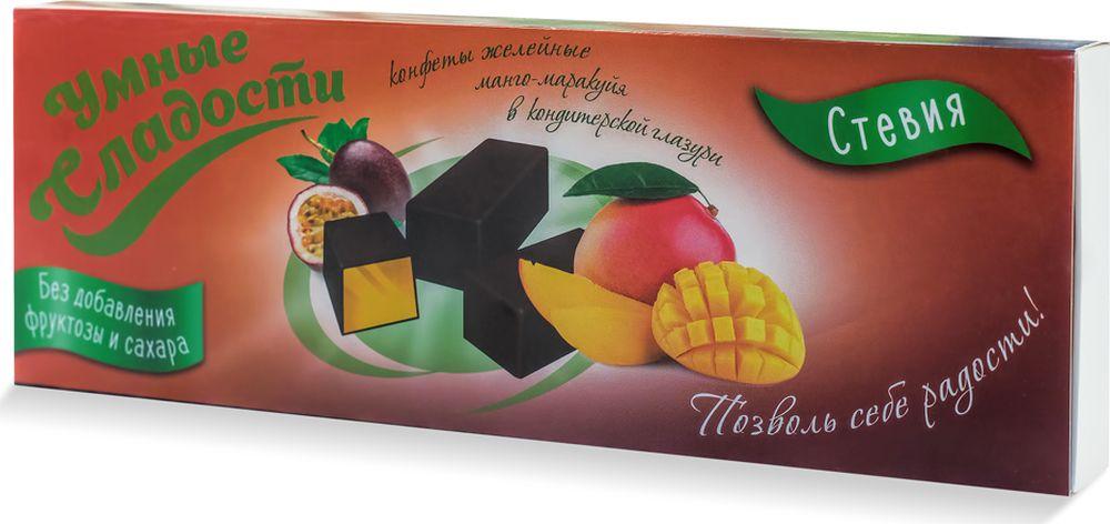 цена Умные сладости конфеты желейные без сахара со вкусом манго-маракуйя в кондитерской глазури, 105 г онлайн в 2017 году
