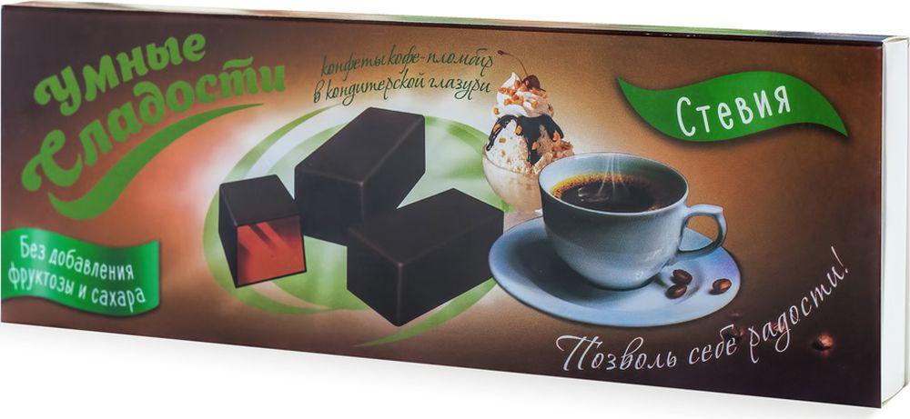 Умные сладости конфеты желейные со вкусом кофе-пломбир в кондитерской глазури, 105 г умные сладости конфеты курага с грецким орехом в шоколадной глазури 210 г
