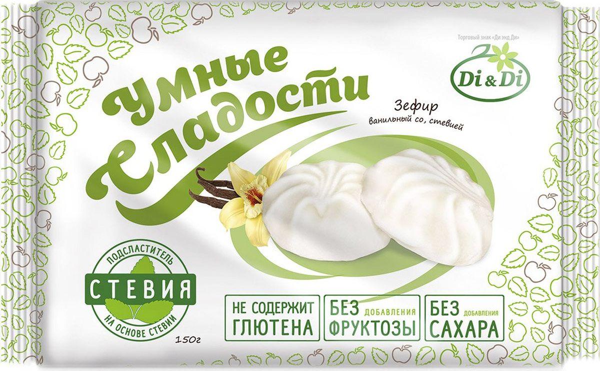 Умные сладости конфеты зефир без сахара и глютена с ароматом ванили, 150 г