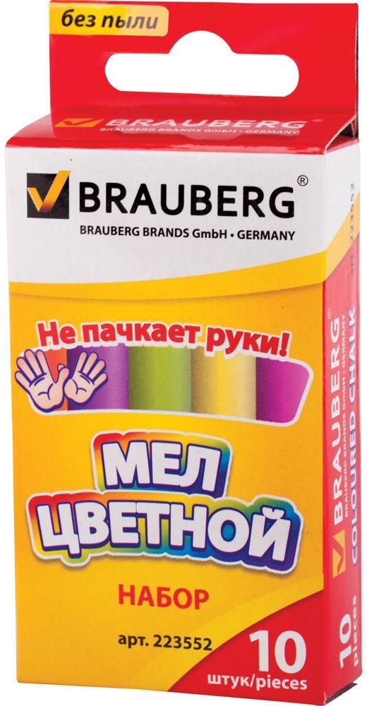 Brauberg Мелки цветные 10 шт 223552223552Высококачественный школьный мел Brauberg изготовлен из экологически чистых материалов.В набор входят 10 цветных мелков круглой формы.Не пачкают руки благодаря формуле антипыль.