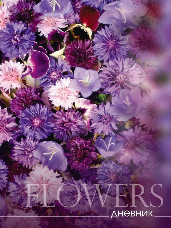 Бриз Дневник школьный Цветы цена и фото