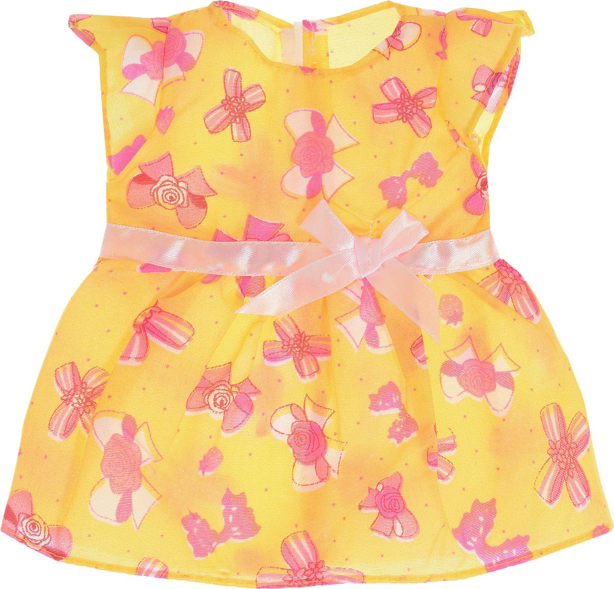 одежда для кукол картинки платье мужчинам жить, позировать
