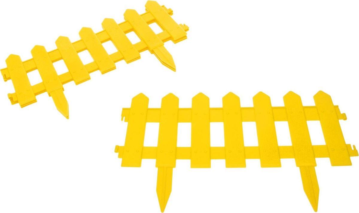 Ограждение садовое декоративное Палисадник, 4 секции, цвет: желтый, 30 х 196 см цена