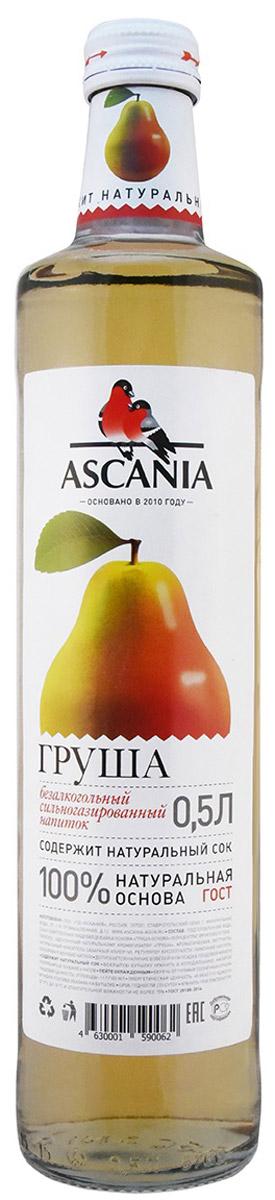 Фото - Аскания Груша газированный напиток, 0,5 л 7 up лимон лайм напиток сильногазированный 0 33 л