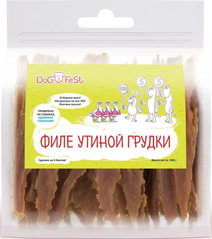 Лакомство для собак Dog Fest Филе утиной грудки, 500 г лакомство для собак dog fest филе утиное на кальциевой косточке 500 г