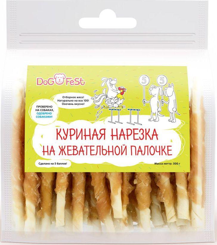 Лакомство для собак Dog Fest Куриная нарезка на жевательной палочке, 500 г лакомство для собак dog fest мясная соломка говяжья вырезка 120 г 20 шт