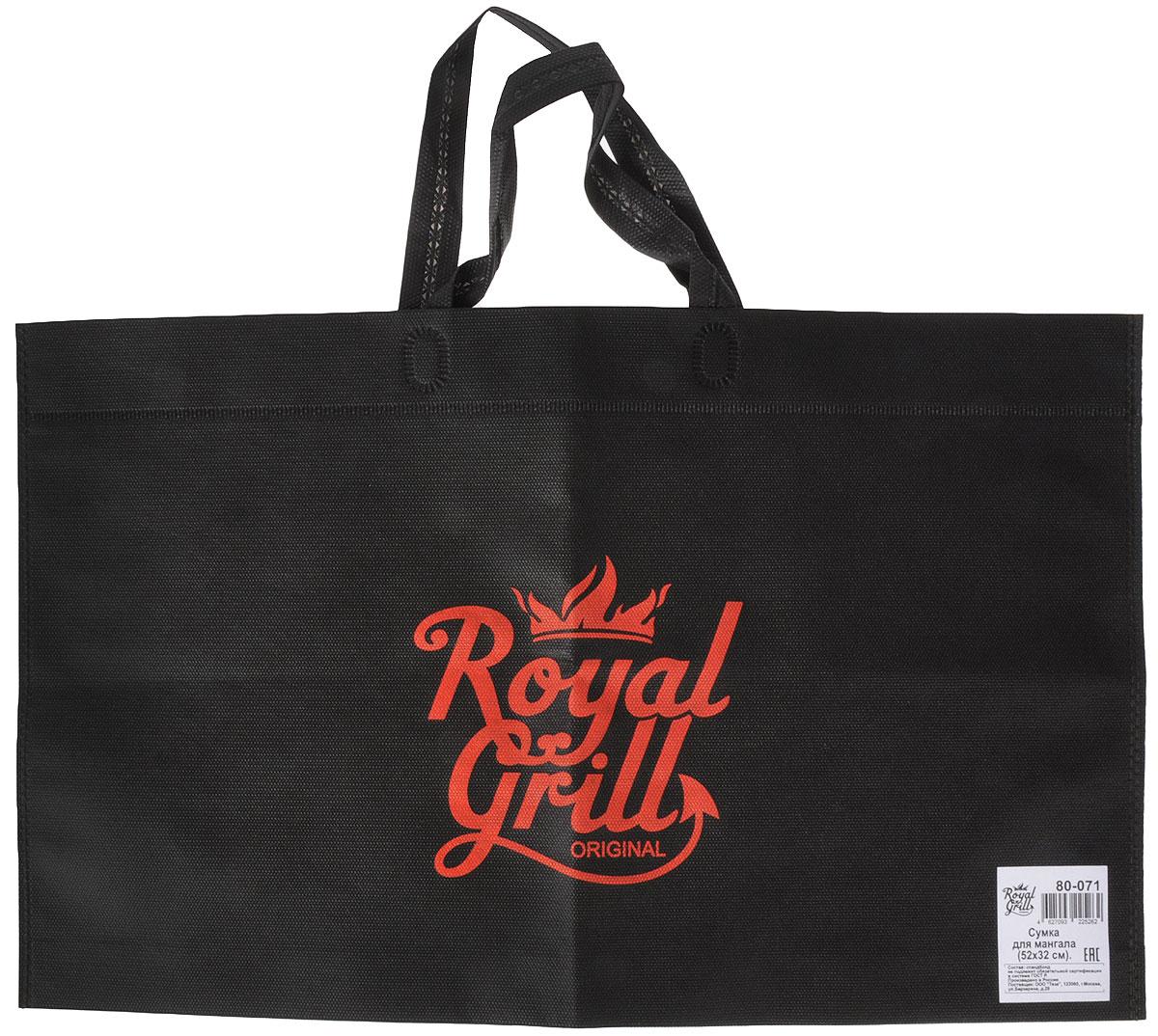 Сумка для мангала RoyalGrill, 52 х 32 см. 80-071 сумка для мангала royalgrill 52 х 32 см 80 071