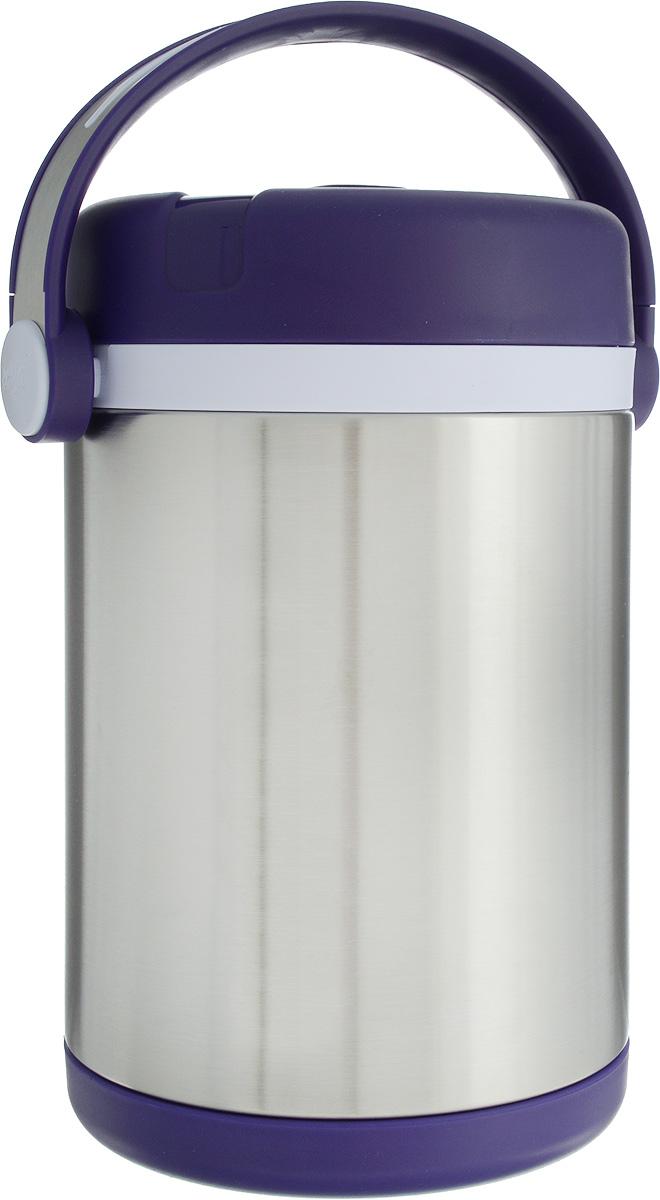 Термос Emsa Mobility, с контейнерами, цвет: фиолетовый, стальной, 1,7 л