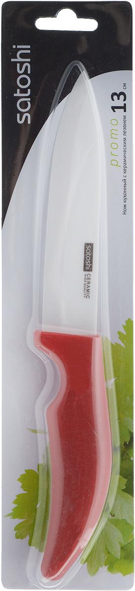 """Нож керамический """"Satoshi"""", длина лезвия 13 см"""