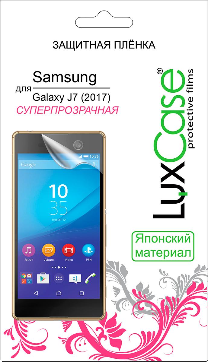 LuxCase защитная пленка для Samsung Galaxy J7 (2017), суперпрозрачная защитная пленка luxcase sp tpu для samsung galaxy j7 2017 на весь экран глянцевая