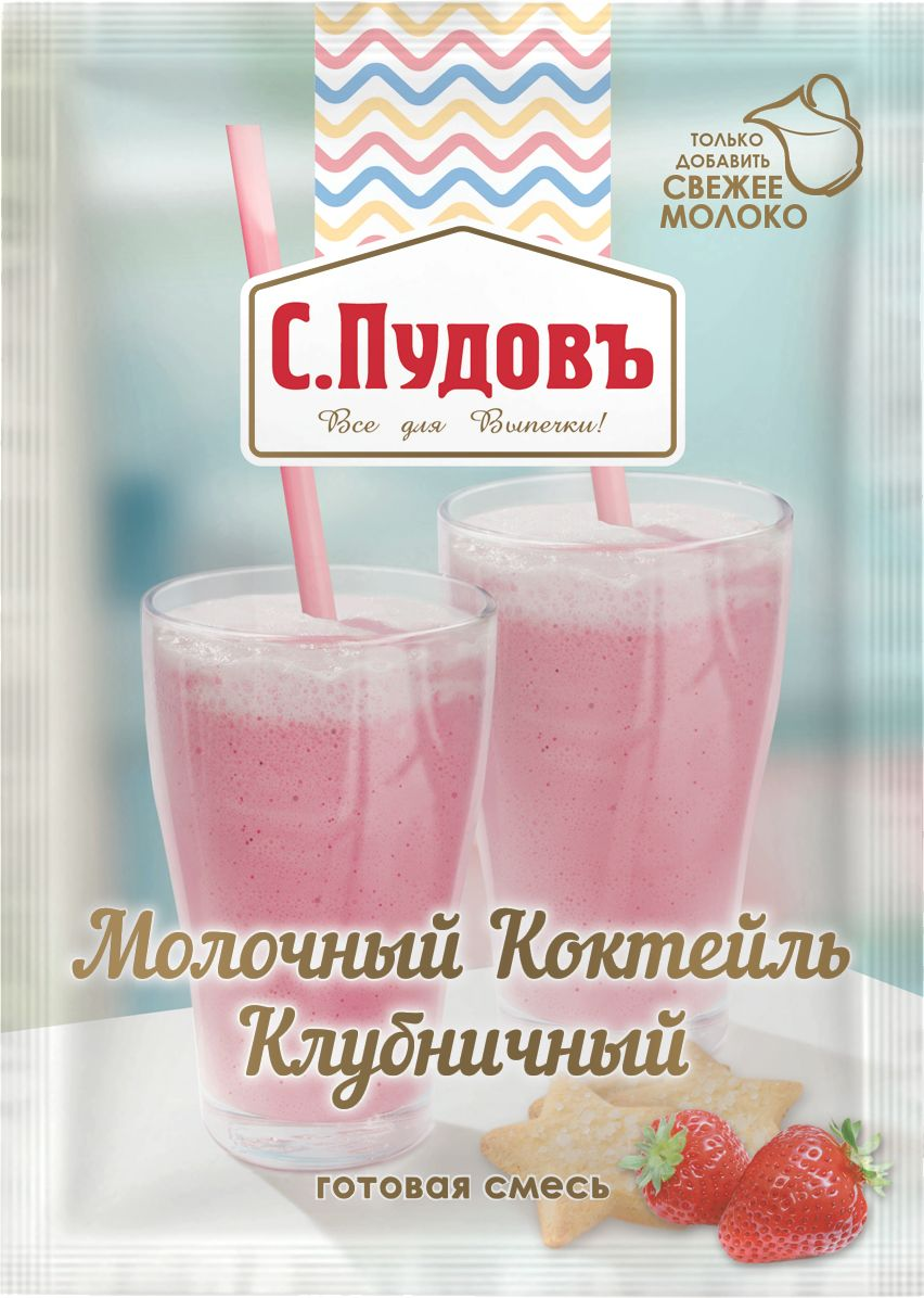 купить Пудовъ молочный коктейль клубничный, 30 г онлайн