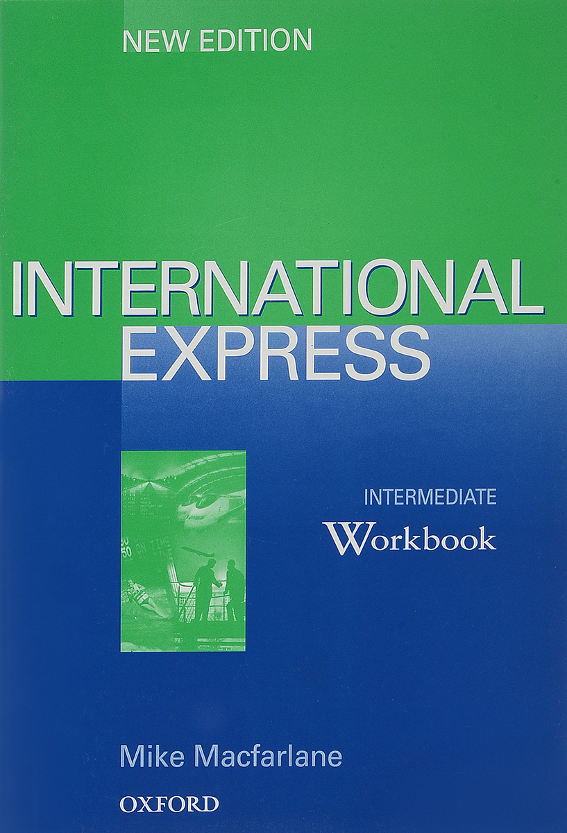 INT EXPRESS INT NEW WB OP! int express up int sb op