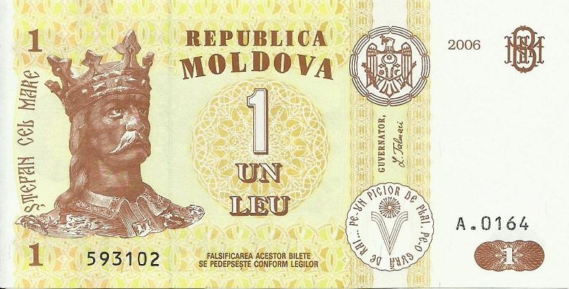 Банкнота номиналом 1 лей. Молдова. 2006 год цены онлайн