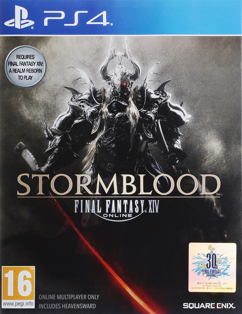 Final Fantasy XIV: StormBlood (PS4) final fantasy xiv полное издание a realm reborn heavensward ps4