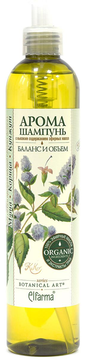Botanical Art Арома-шампунь Баланс и объем против жирности волос. Мята-Корица-Кунжут