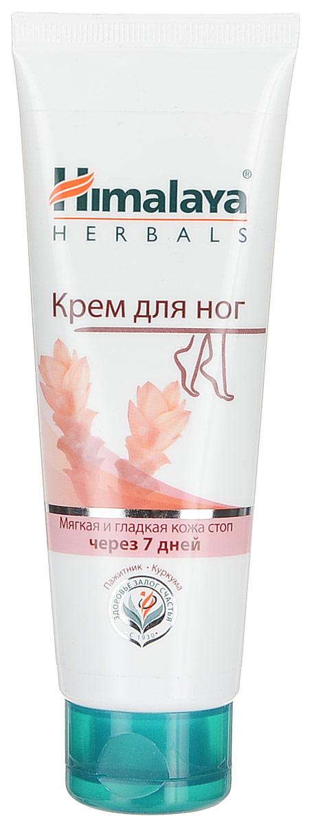 """Himalaya Herbals Крем для ног """"Смягчающий"""", для сухой, огрубевшей, потрескавшейся кожи, 75 г"""