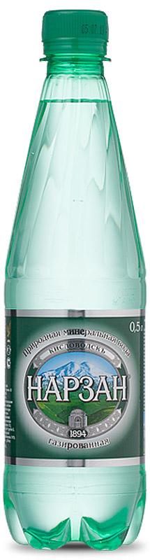 Нарзан вода газированная, 0,5 л