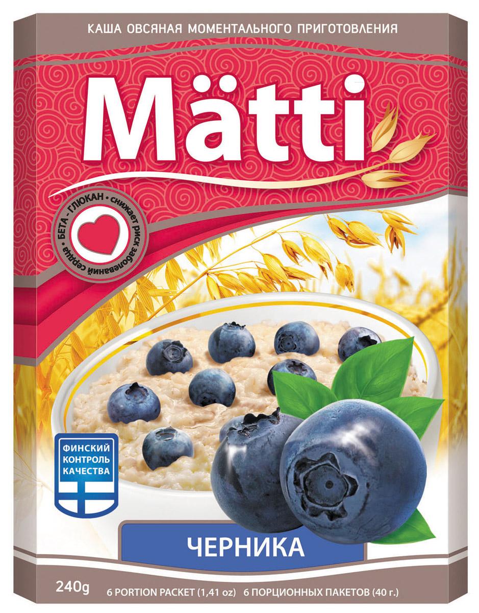 Matti каша с черникой, 6 шт по 40 г