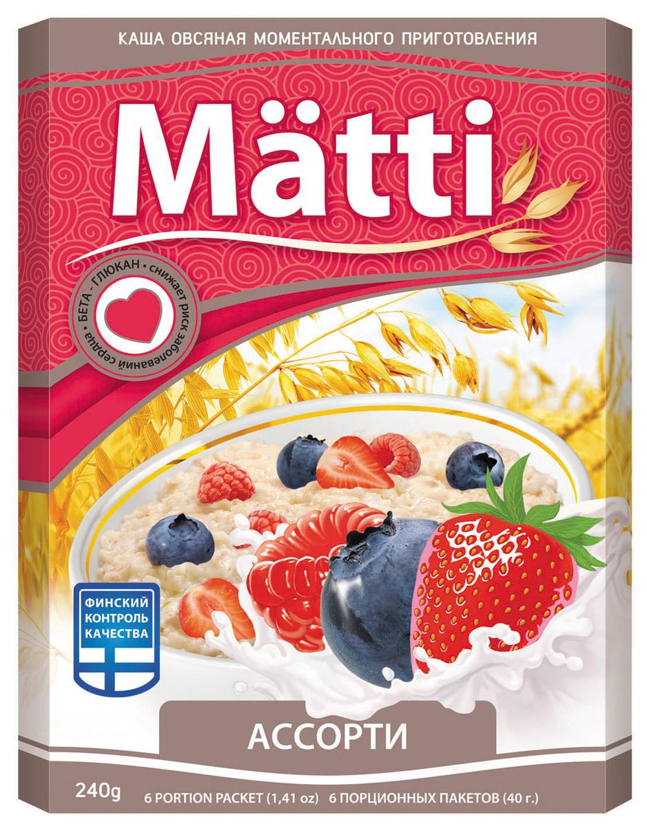 Matti каша ассорти, 6 шт по 40 г мыло нэфис лес полянка 5 75 гр клубника со сливками 932492