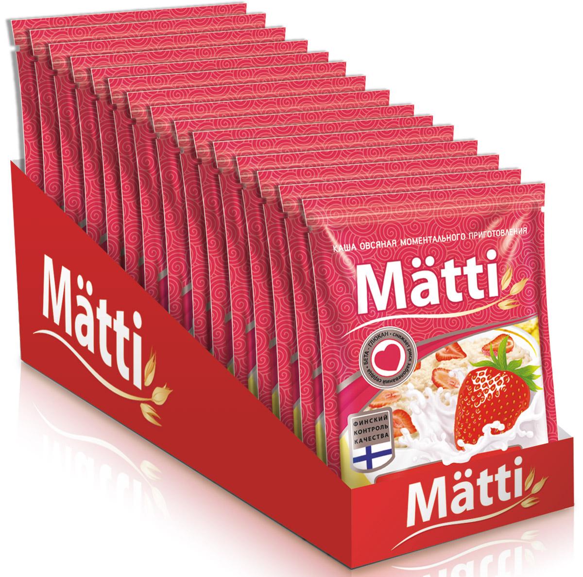 Matti каша клубника со сливками, 15 шт по 40 г