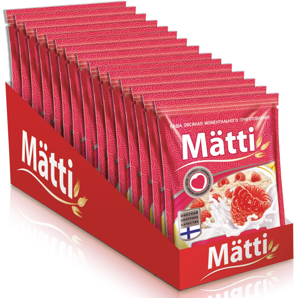 Matti каша малина со сливками, 15 шт по 40 г