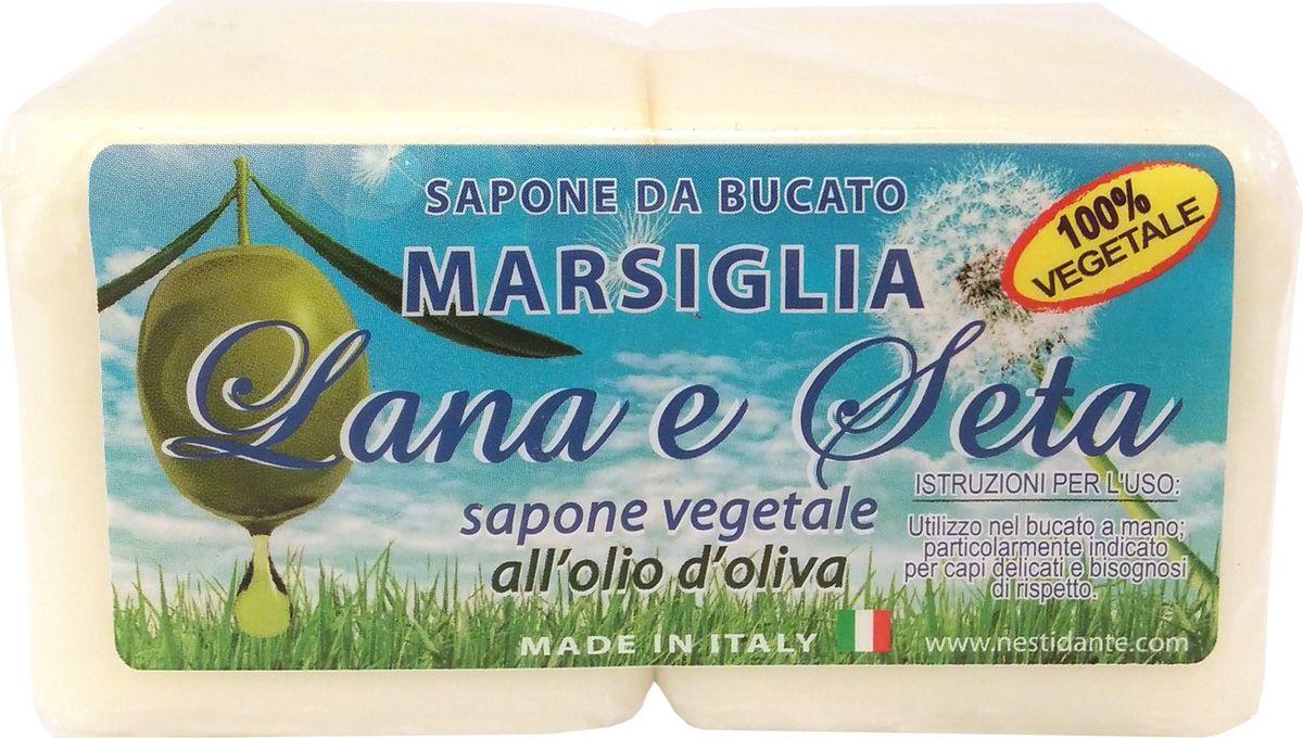 Nesti Dante Мыло Lana & Seta with olive oil Laundry Soap Шерсть и Шелк, 2 х 150 г мыло твердое nesti dante lily charm нежность лилии 150 гр 1792106