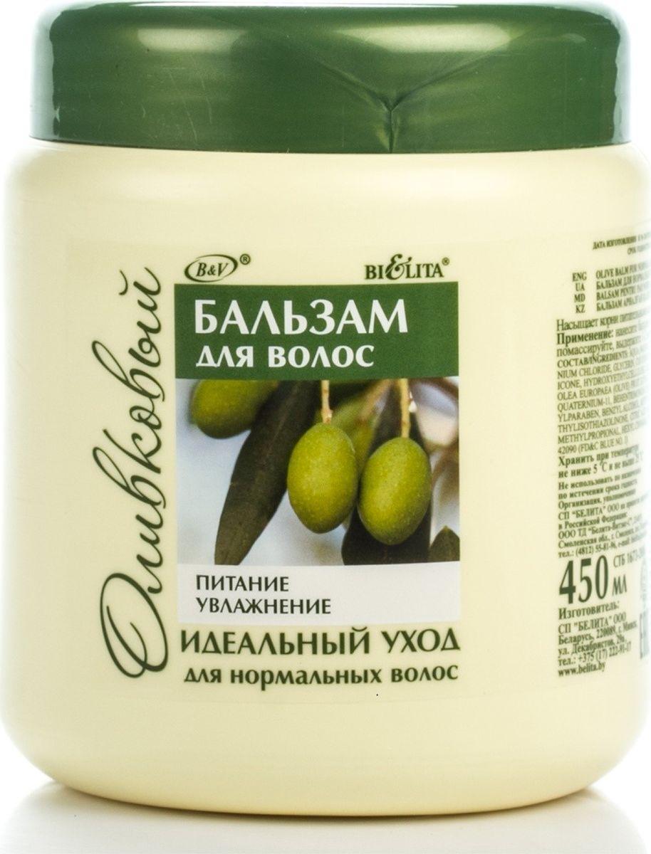 Белита Бальзам для нормальных волос Оливковый, 450 мл