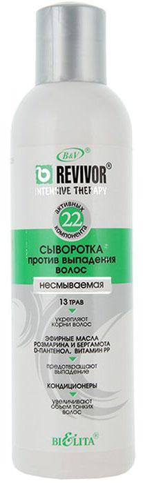Belita-Syvorotka-protiv-vypadeniya-volos-nesmyvaemaya-na-22-vysokoaktivnyh-komponentah-v-tom-chisle-lechebnyj-kompleks-iz-13-trav-vitaminy-200-ml-1412