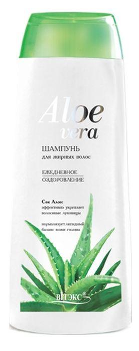 Витэкс Aloe Vera Шампунь для жирных волос-Ежедневное оздоровление, 500 мл
