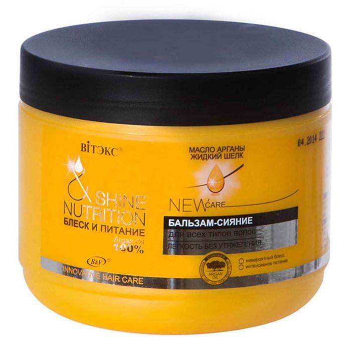 Витэкс Блеск и Питание Бальзам-сияние Масло арганы+жидкий шелк для всех типов волос, 500 мл