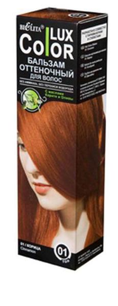 Бальзам для волос Белита оттеночный, тон 01 корица, 100 мл